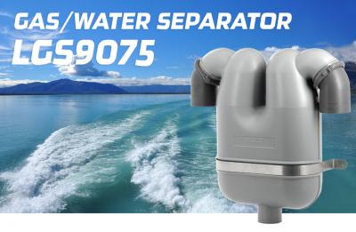 NEW! GAS/WATER SEPARATOR LGS